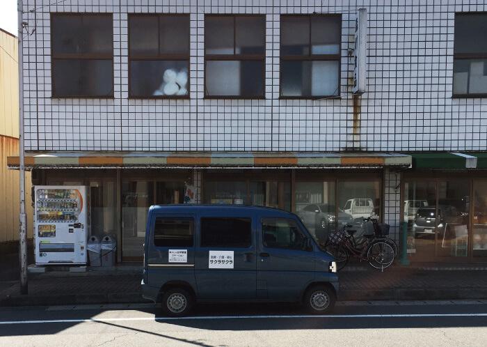 03_さくらさくら商会