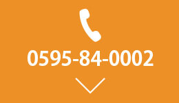 電話問合せ